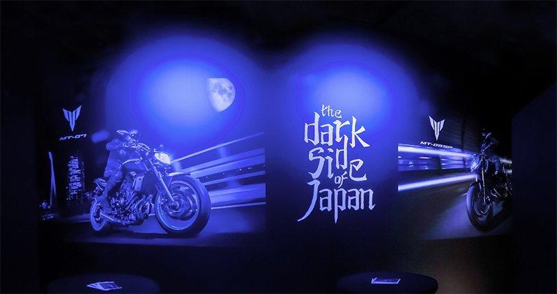 Yamaha merkactivatie VIP Room op MOTORbeurs